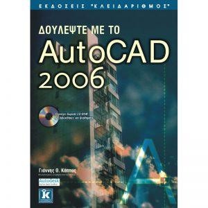 ac2006
