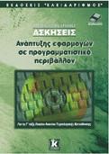 aepp01