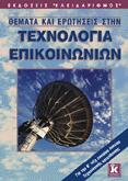 tepik01