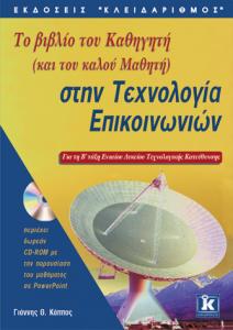 tepik02